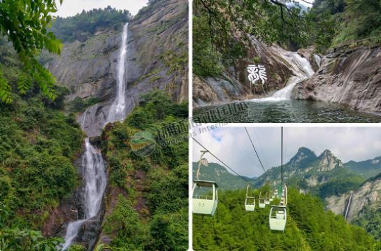 庐山秀峰瀑布