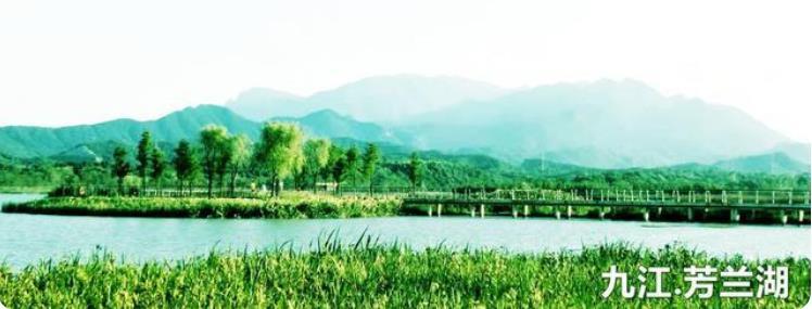 庐山影视文化城